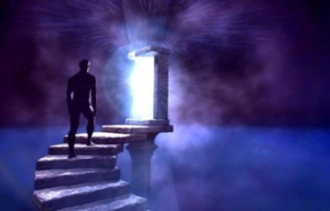 El Hombre que visitó la cuarta dimensión