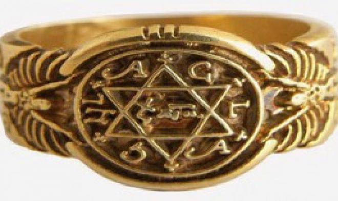 doble Estrictamente Suave  El poder del anillo del rey Salomón